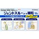 【第2類医薬品】【興和新薬】【Kowa】ジェントスルーコーワ