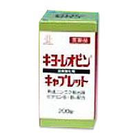 【第2類医薬品】キヨーレオピンキャプレット 200錠【滋養強壮】