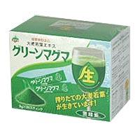 グリーンマグマ 90g(30本)