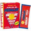 【MEDALIST】アリスト メダリスト 15g(500mL用)×12袋入り【クエン酸】【クレアチン】