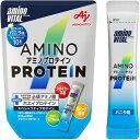 【味の素】アミノバイタルアミノプロテイン バニラ 4.4g×10本入【アミノバイタル】【プロテイン】