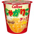 【Calbee】【カルビー】じゃがりこ チーズ 1カップ(58g)【じゃが芋】【スナック菓子】