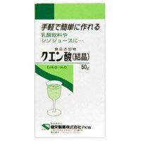 【健栄製薬】クエン酸(結晶)P 50g【クエン酸】【ケンエー】