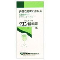 【健栄製薬】クエン酸(結晶)P 25g【クエン酸】【ケンエー】