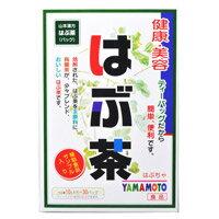 【山本漢方】はぶ茶 10g×30包【烏龍茶】【玄米】