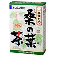 【山本漢方】桑の葉茶100% 3g×20包【フラボノイド】【健康茶】