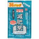 【山本漢方】減肥茶 お徳用 8g×36包【サラシア】【健康茶】 1