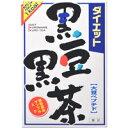 【山本漢方】ダイエット黒豆黒茶 8g×24包【黒茶】【健康茶】