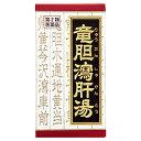 【クラシエ】クラシエ漢方竜胆瀉肝湯エキス錠 180錠