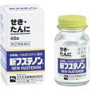 【第2類医薬品】【エスエス製薬】【EVE】新フステノン 48...