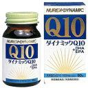 【ニューレックス】ダイナミックQ10+DHA・EPA 90粒【コエンザイムQ10】【NUREX】 1