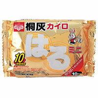 【桐灰】【KIRIBAI】桐灰カイロ 桐灰はる ミニ 10個入【貼るタイプ】【温熱用品】【キリバイ】【きりばい】