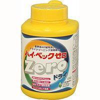 ハイベック ゼロ ドライ 本体 1,100g【ドライマーク】【ハイベック】【洗濯】