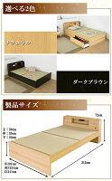 高さが3段階で調整できる棚コンセント照明付畳ベッド引き出し2杯セット