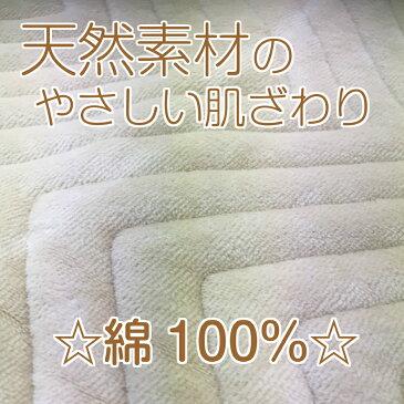 京都西川 敷きパッド 毛布敷パッド ダブル 綿100% 冬用 敷毛布 敷パッド 敷パット 丸洗いOK 西川 敷きパット ベッドカバー ベッドパット