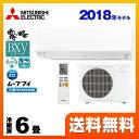 [MSZ-BXV2218-W] 三菱 ルームエアコン BXVシリーズ ...