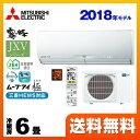 [MSZ-JXV2218-W] 三菱 ルームエアコン JXVシリーズ ...