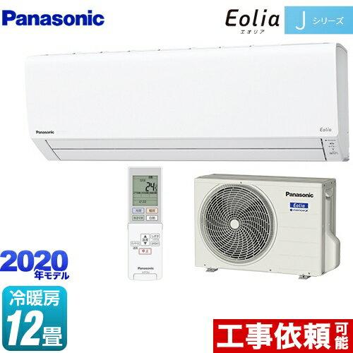エアコン, ルームエアコン CS-360DJ2-W X 12 J Eolia 200V15A