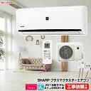 【最大500円クーポン有】エアコン 10畳用 [AY-J28...