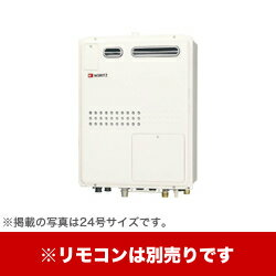 GTH-2045SAWX-1-BL-13A-15A
