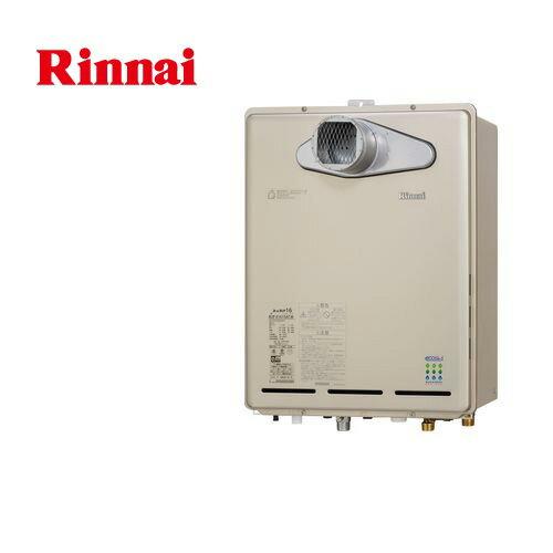 給湯器, ガス給湯器 RUF-E1615AT(A) RUF-E 16 PSPS 15A RUF-E1615AT(A)