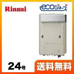 RUFH-TE2403SAA2-3-A-LPG