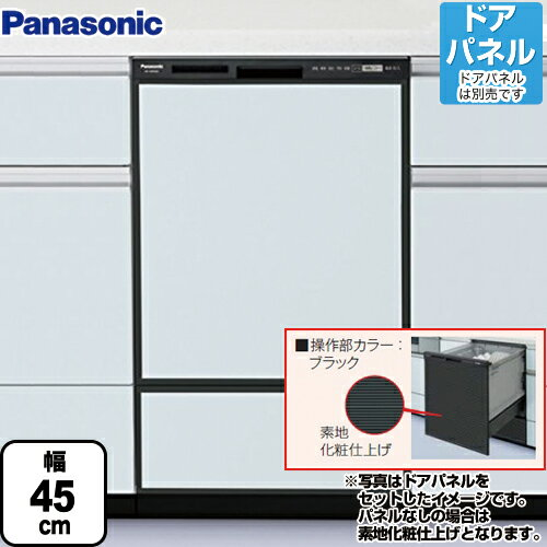 食器洗い乾燥機, ビルトイン食器洗い乾燥機 NP-45RD7K R7 45cm 644