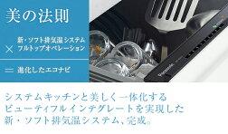 NP-45MD7S-KJ