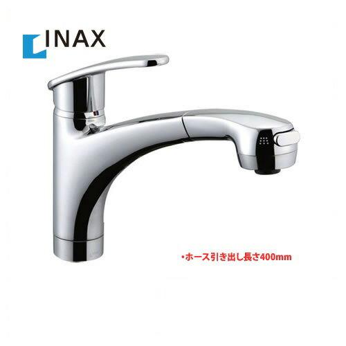 SF-A451SYXU INAXキッチン水栓キッチン用水栓アウゼハンドシャワー付シングルレバー混合水栓(一般地)ハンドシャワー