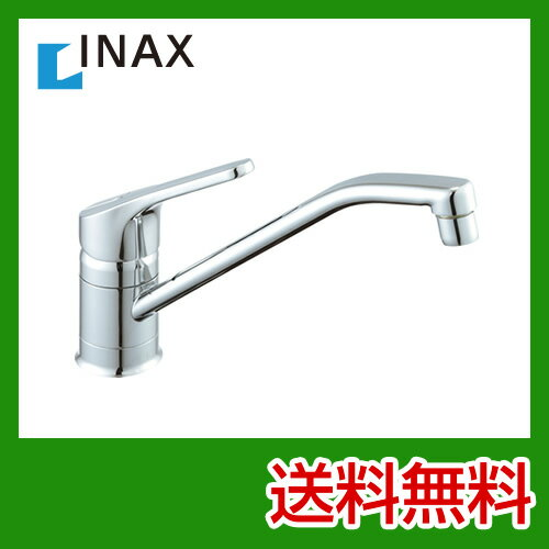 [SF-HB420SYX] カード払いOK! INAX イナックス LIXIL リクシル キッチン水栓 キッチン用水栓 蛇口...