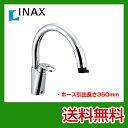 混合水栓 キッチン 水栓 INAX 交換 取り付け 取替えはおまかせ!取付工事で更にポイントゲット ...