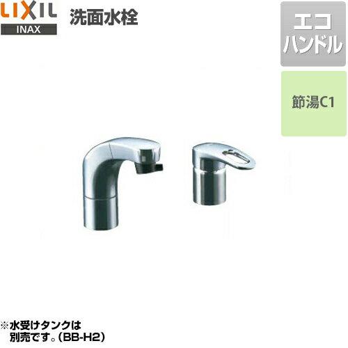 [SF-810SYU]INAX LIXIL 洗面水栓 ツーホールタイプ(コンビネーション) ホース収納式シングルレバ...