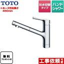 [TKS05305J] 蛇口 水栓 【パッキン無料プレゼント!(希望者...