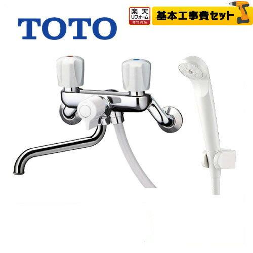リフォーム認定商品  工事費込セット(商品+基本工事)  TMS25C TOTO浴室水栓浴室シャワー水栓一時止水なし2ハンドル