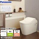[XCH1502WSN] パナソニック トイレ 全自動おそうじトイレ ...
