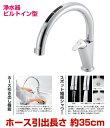 [INAX キッチン水栓[JF-NA461S(JW)]タッチレス水栓 ナビッシュ浄水器付 ハンドシャワー付 送料無料!