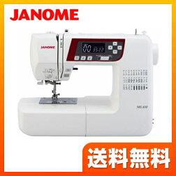 JNM-ME830