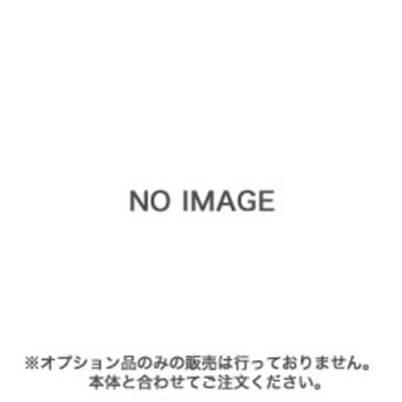 [ZRY90MBH66FSZ]幅90cm シルバー 前幕板 高さ70cm用 クリナップ レンジフード部材【オプションのみの購入は不可】