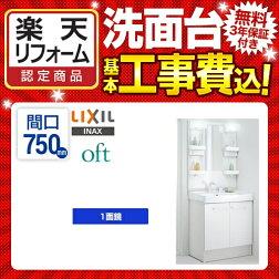 FTVN-755SY1-MFTX-751YF-KJ