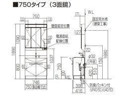 GQM75KSCW--GQM75K3SMK