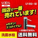 【送料無料】[LF-E02/SE] INAX イナックス LIXIL ...
