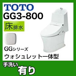 CES9333ML-NG2