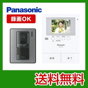 カラーテレビドアホン パナソニック Panasonic送料無料!【激安】VL-SV35X【送料無料】 カー...