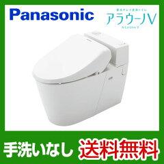 トイレ パナソニック 交換 取替えはおまかせ!工事で更にポイントゲット アラウーノV 便器【送...