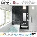 ������̵����INAX(���ʥå���)LIXIL(�ꥯ����)�����ƥ�Х��롼�७�쥤��[Kireiyu]Ktype1620LBM��1.25�ڥ�������