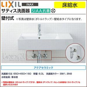 トイレ洗面台シンク流し台 通販価格比較 価格com