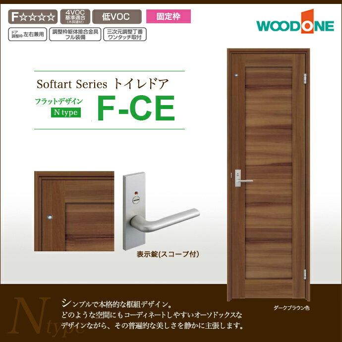 建具, ドア 121111WOODONE N CDF41CE-CB- DIY