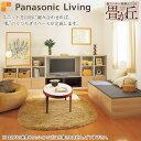 45%OFF!!畳が丘 シンプルタイプ 畳コーナー収納ユニット 1畳タイプ プランNo.1 Panasonic ...