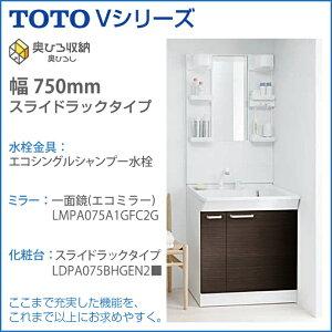 【納期未定】TOTO 洗面化粧台 ...