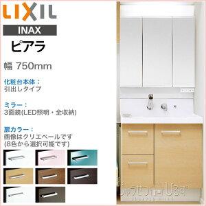 【送料無料】リクシル LIXIL ...